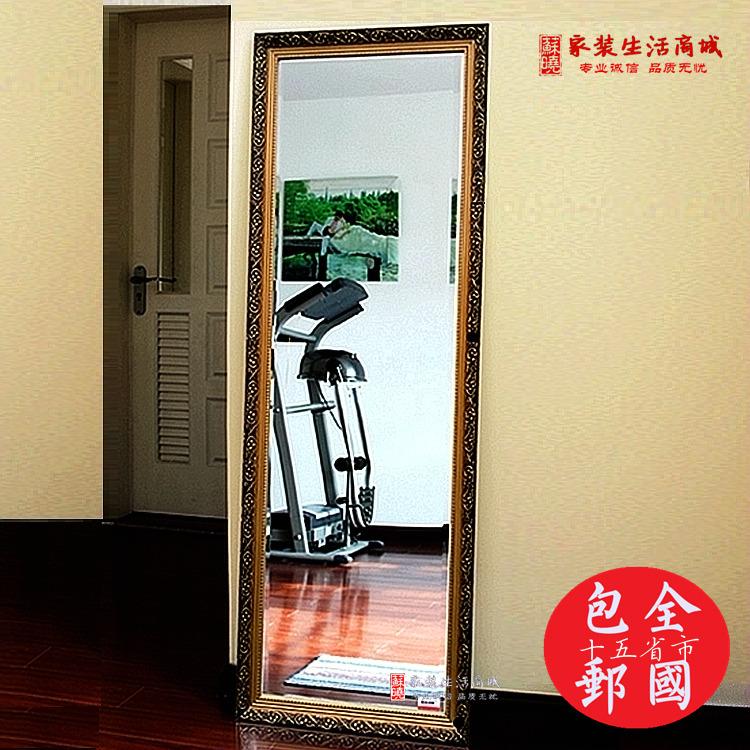 欧式雕花实木边框落地大镜子壁挂带支架穿衣试衣全身