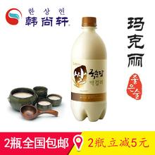 包邮 韩国进口米酒麴醇堂碳酸玛克丽酒白瓶鞠醇堂月子酒750ml 2瓶
