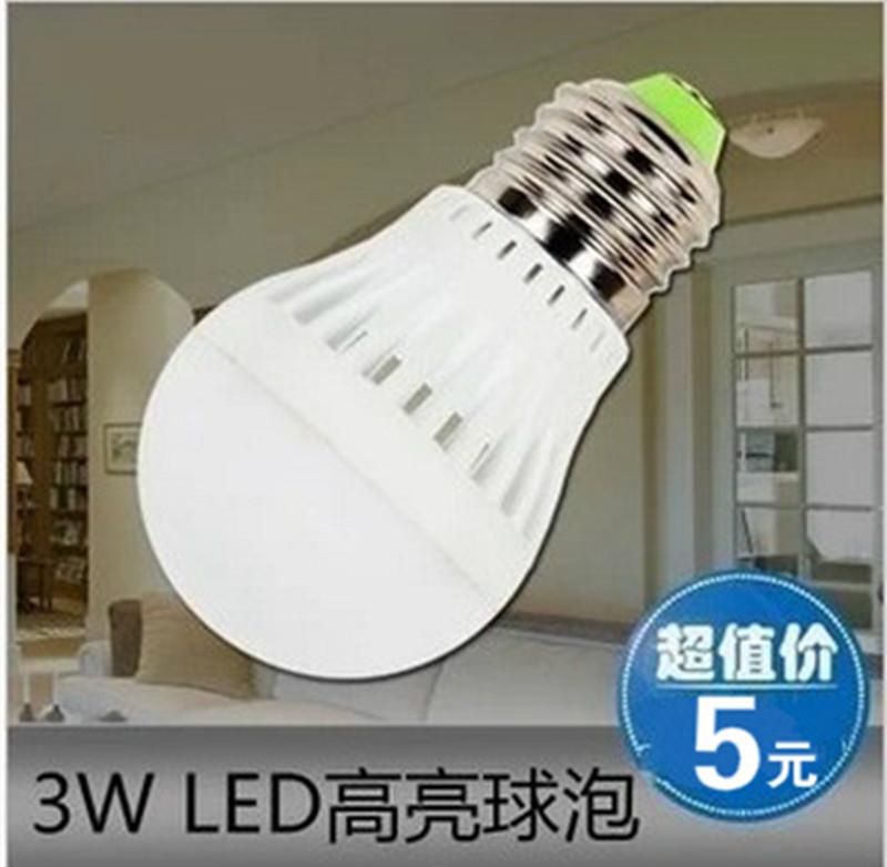 超低价led灯螺旋e27节能灯3W5W7W超亮光源优上螺口瓦优质任选光