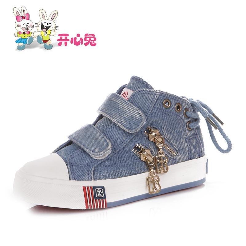 开心兔女童新款韩版帆布鞋 女童女宝宝透气轻便拉链帆布单鞋