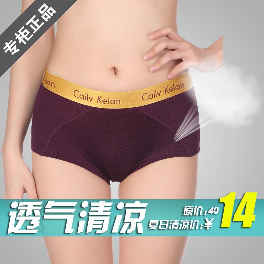 正品天竹纤维女内裤女生竹纤维平角底裤女士中腰运动瑜珈生理抗菌