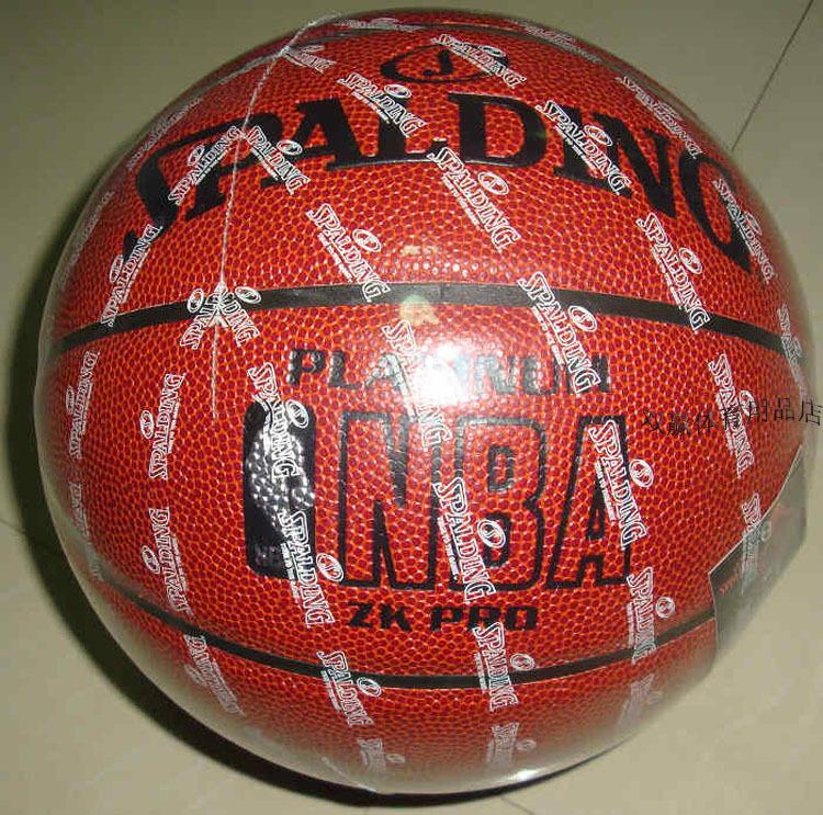 正品斯伯丁篮球官方防伪卡专柜验证ZK白金比赛用球64-565