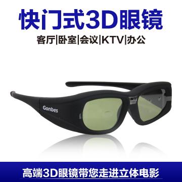投影机 3D眼镜 广百思 眼镜 DLP 3D眼镜 明基 宏基 奥图码 NEC