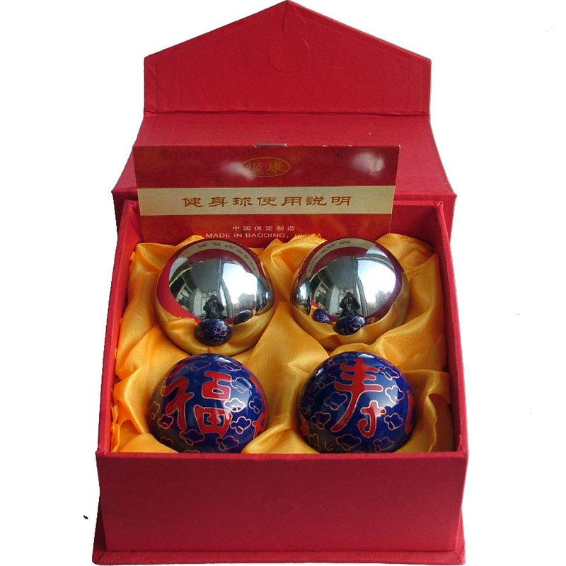 保定铁球空心景泰蓝福寿健身球老年手球保健按摩球送生日礼物健康