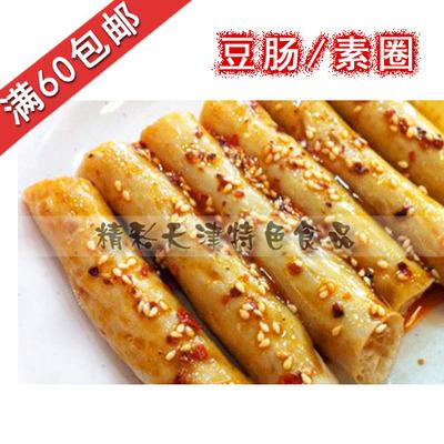 [本月特惠] 素豆肠肥肠素鸡肠子 素食豆制品人造蛋白素肉 麻辣烫火锅炖菜必备