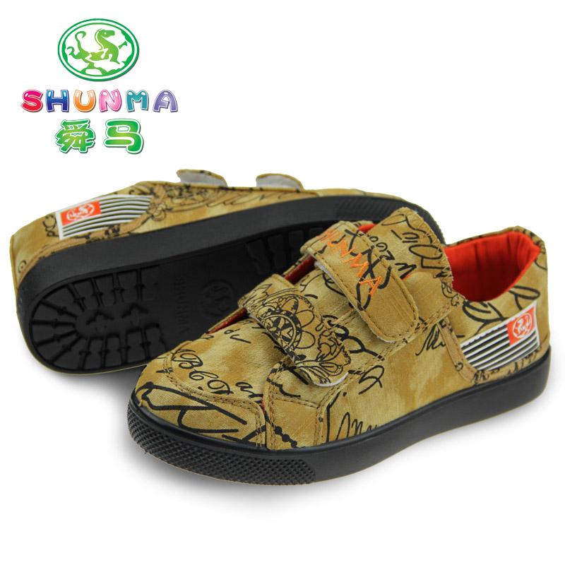 舜马童鞋 2014新款布鞋 韩版潮儿童帆布鞋+男大童休闲青少年板鞋