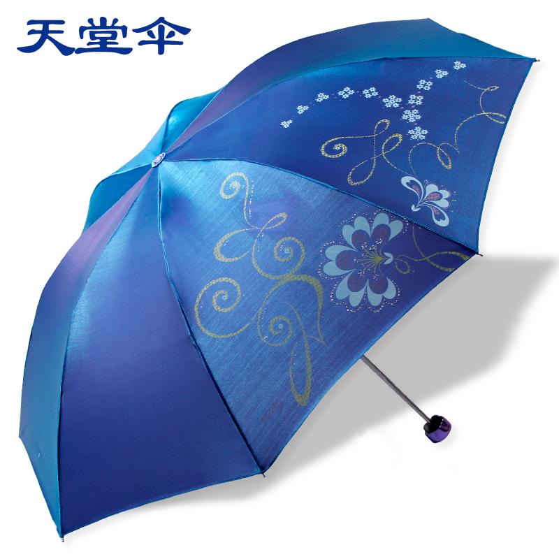 天堂伞正品 307E闪银丝印 防紫外线遮阳伞 晴雨伞抗风版