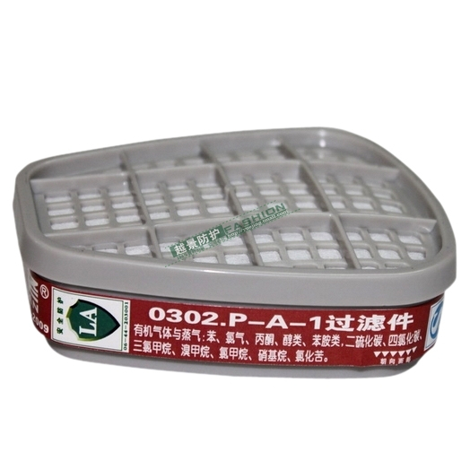 高坚 0302防毒面具配件 滤毒盒 防有机气体 酸性气体 氨气 1个