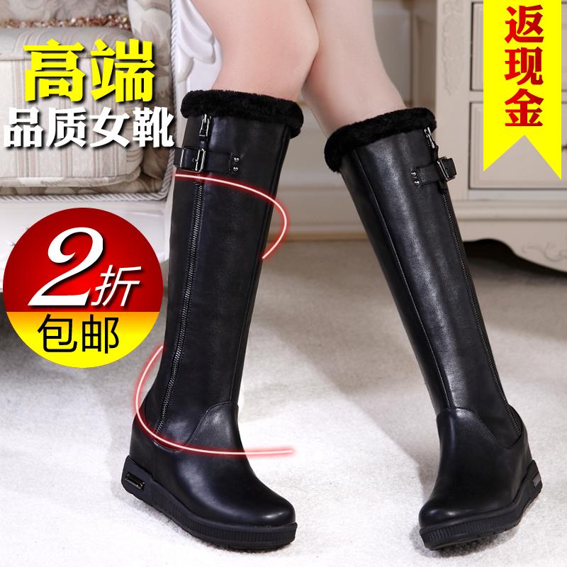 【清仓】冬季女鞋真皮雪地靴新款内增高女靴保暖长靴高筒靴子