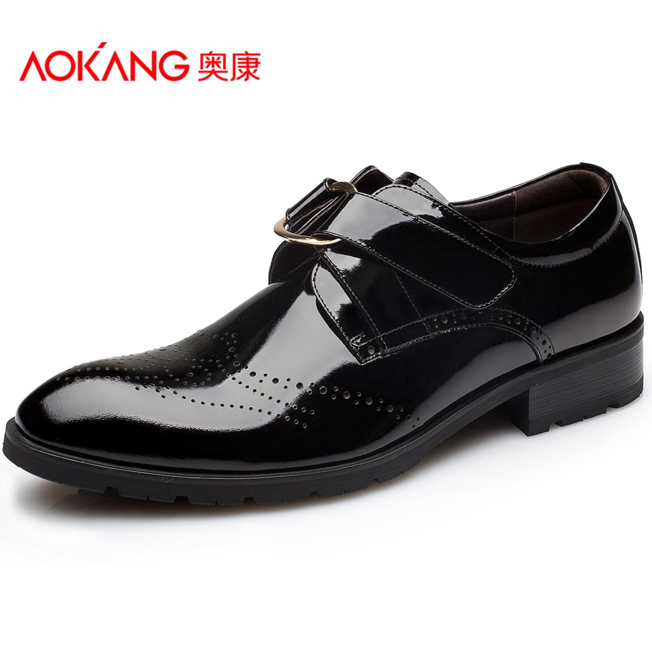 奥康男鞋 新款英伦雕花潮流圆头真皮头层皮 套脚布洛克雕花男单鞋