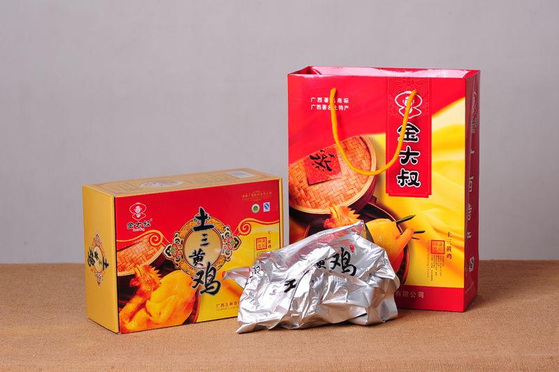 【金大叔吃鸡网】常温土三黄鸡单只800g 土鸡 无激素鸡(熟食类)