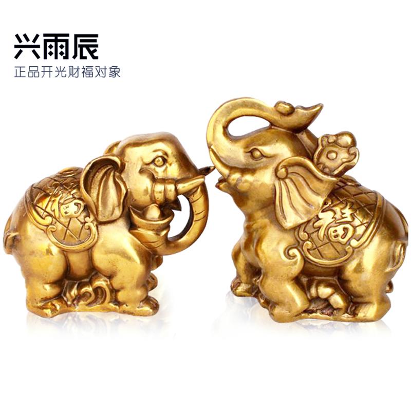 兴雨辰开光铜大象摆件一对有大号客厅家居办公桌摆件开业礼品装饰