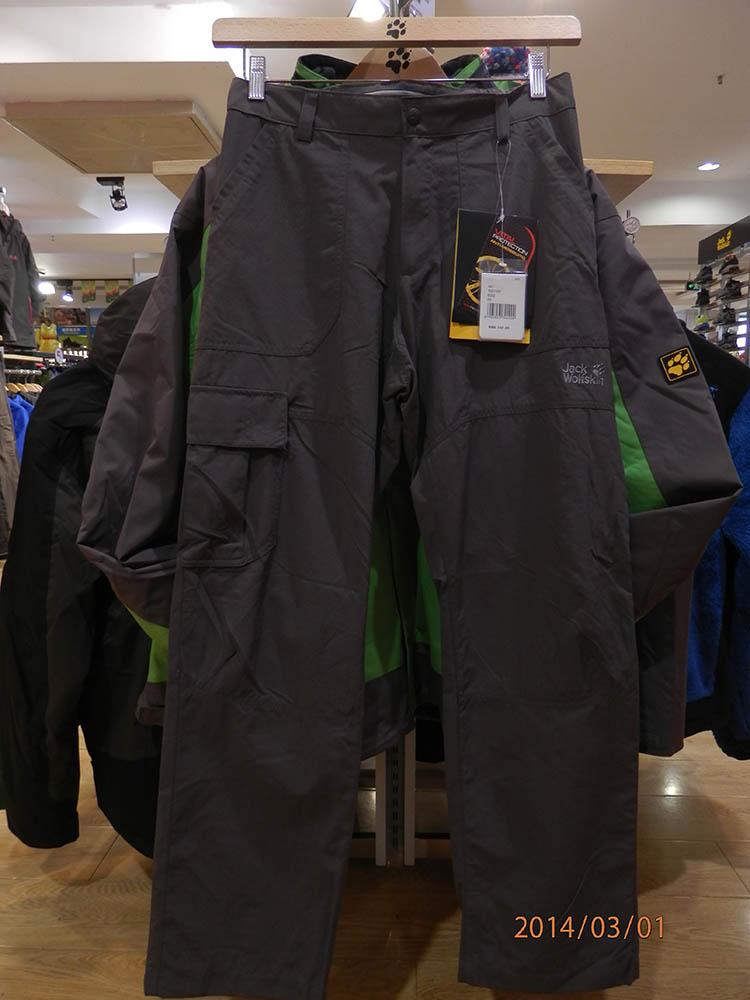 狼爪JACK WOLFSKIN 专柜正品代购14年新款男款长裤5004631