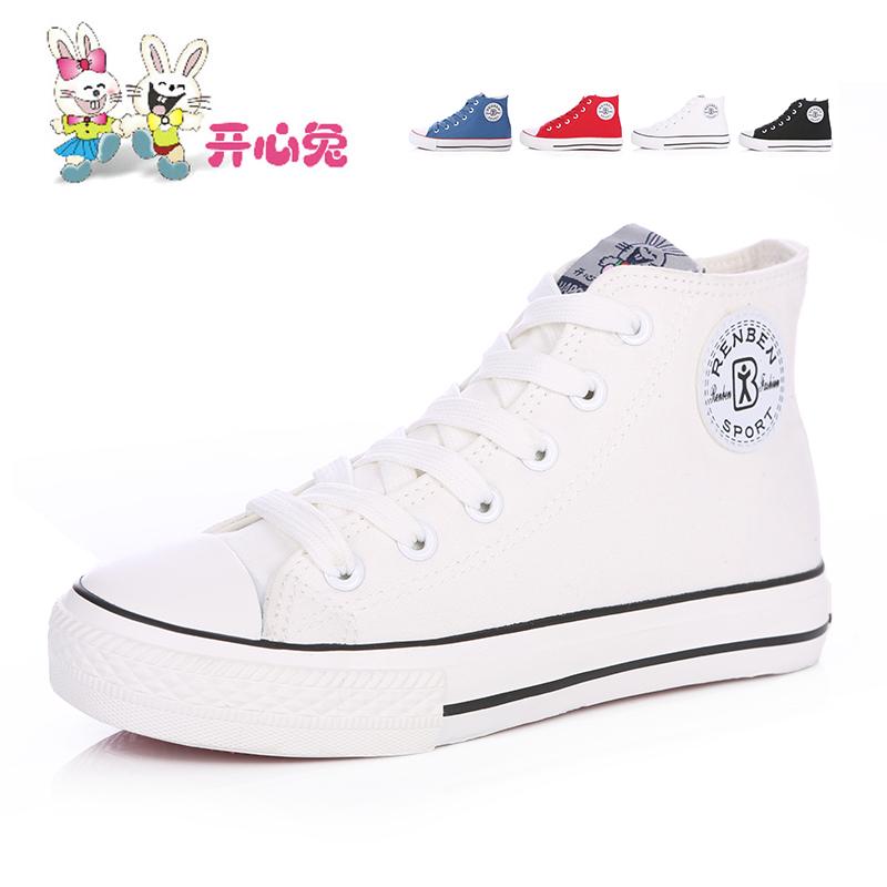 儿童白布鞋 开心兔男童女童透气舒适魔术贴高帮白色帆布鞋 学生鞋