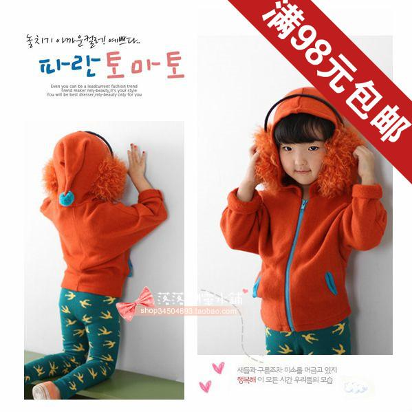 花颜巧语2014春装新款 女童连帽外套 韩版儿童长袖开衫蝙蝠袖斗篷
