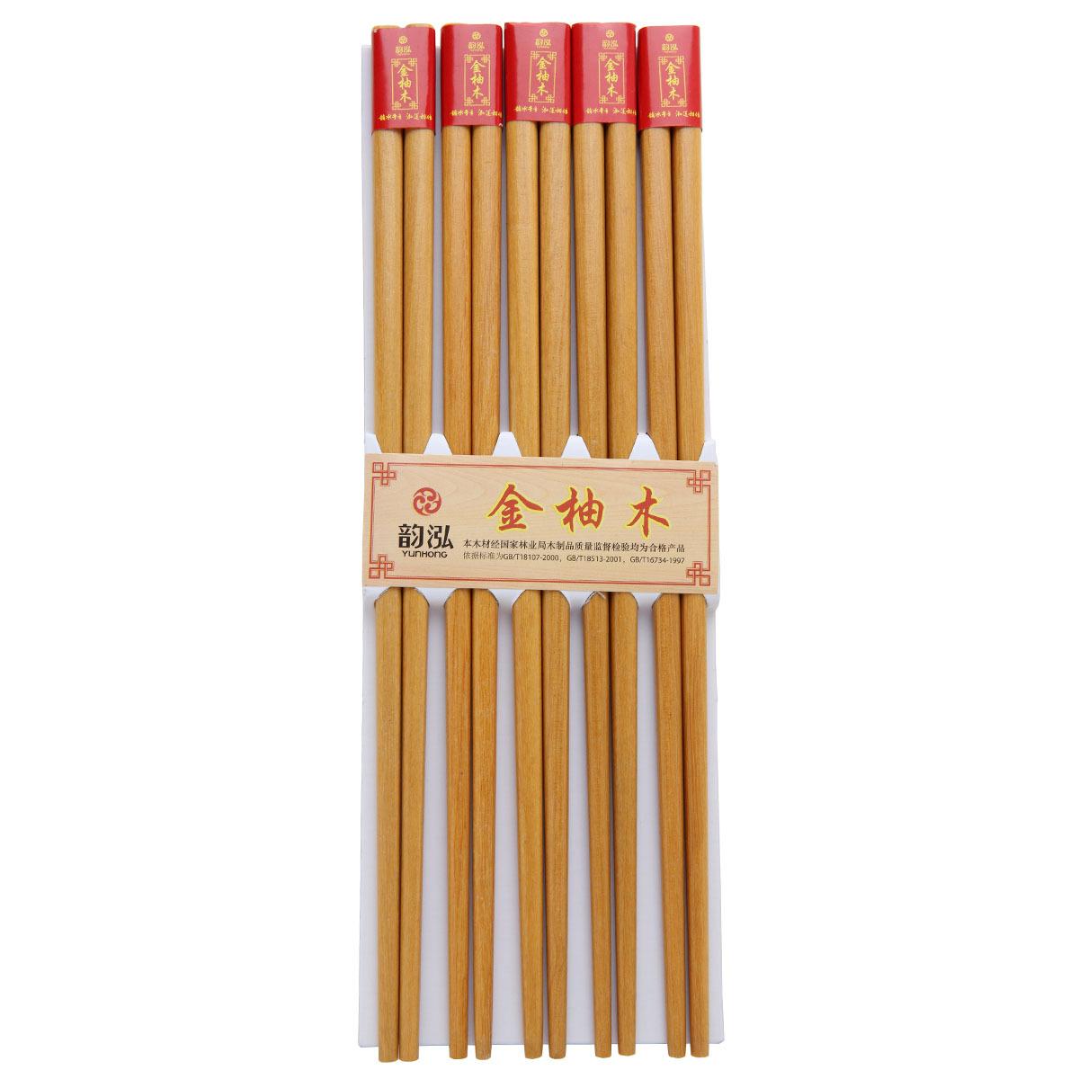 筷子 韵泓筷子 正品 精品家用筷子 十双装 金柚筷 0057 放心使用