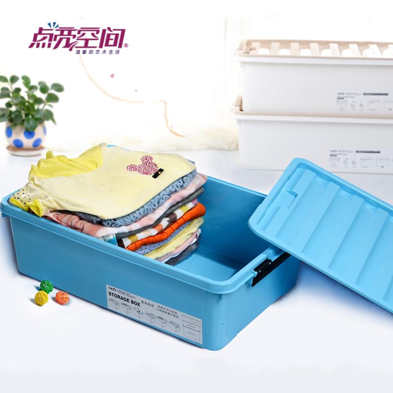 点亮空间大号有盖床底收纳箱塑料床下衣物整理箱储物箱衣服收纳盒
