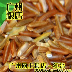 广州网上粮店 红米 滋补养颜 改善贫血 红稻米 500 五谷杂粮 粥