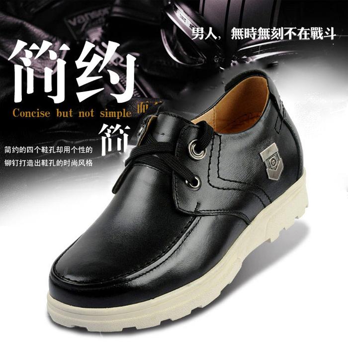 增高鞋男式8厘米9cm隐形7厘米运动鞋男士韩版休闲皮鞋内增高男鞋