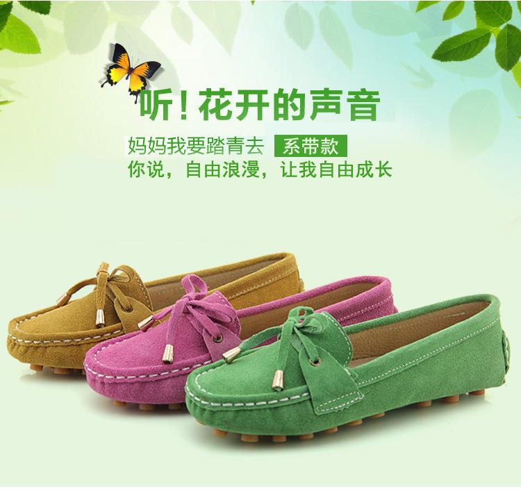 2014新款男童女童豆豆鞋单鞋儿童磨砂皮鞋休闲鞋韩版软底豆豆