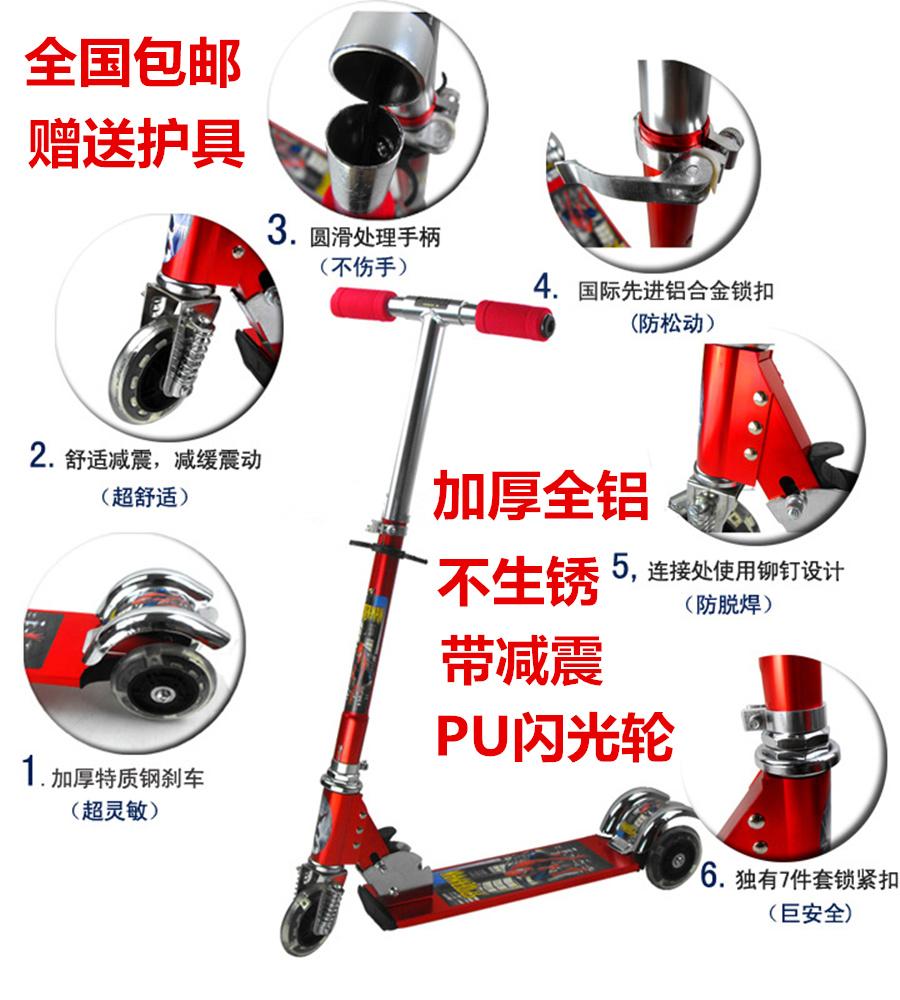 正品滑板车加厚全铝儿童滑板车pu轮闪光三轮滑板车带刹车减震活力