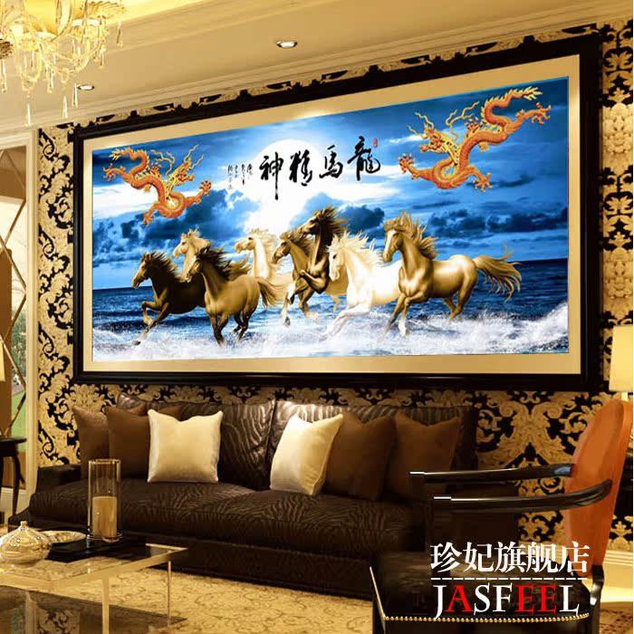 印花十字绣画最新款客厅八骏图马到成功十字绣大幅 包邮珍妃系列