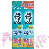 香港代购DARLIE黑人洁齿亮白牙膏优惠装2*200g含清净薄荷洁净防蛀