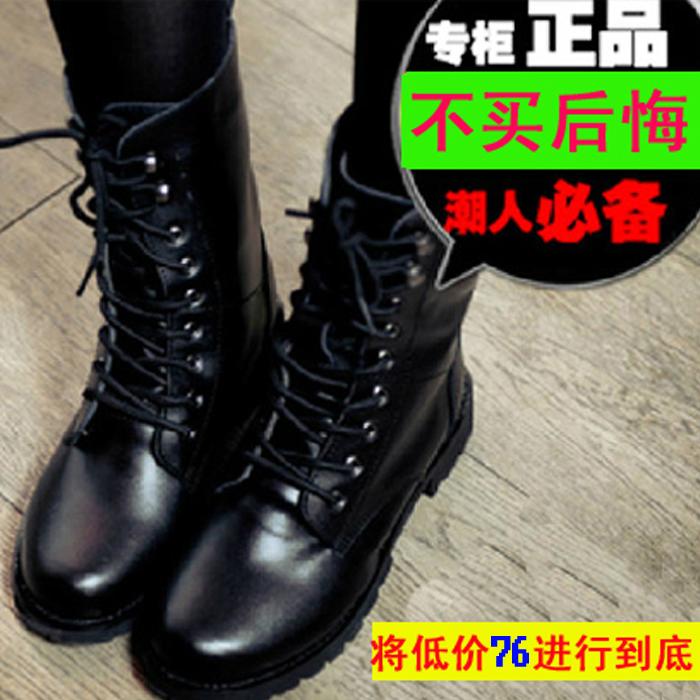 秋冬平底棉靴欧美短筒靴真皮马丁靴女英伦平跟短靴女厚底加绒女靴