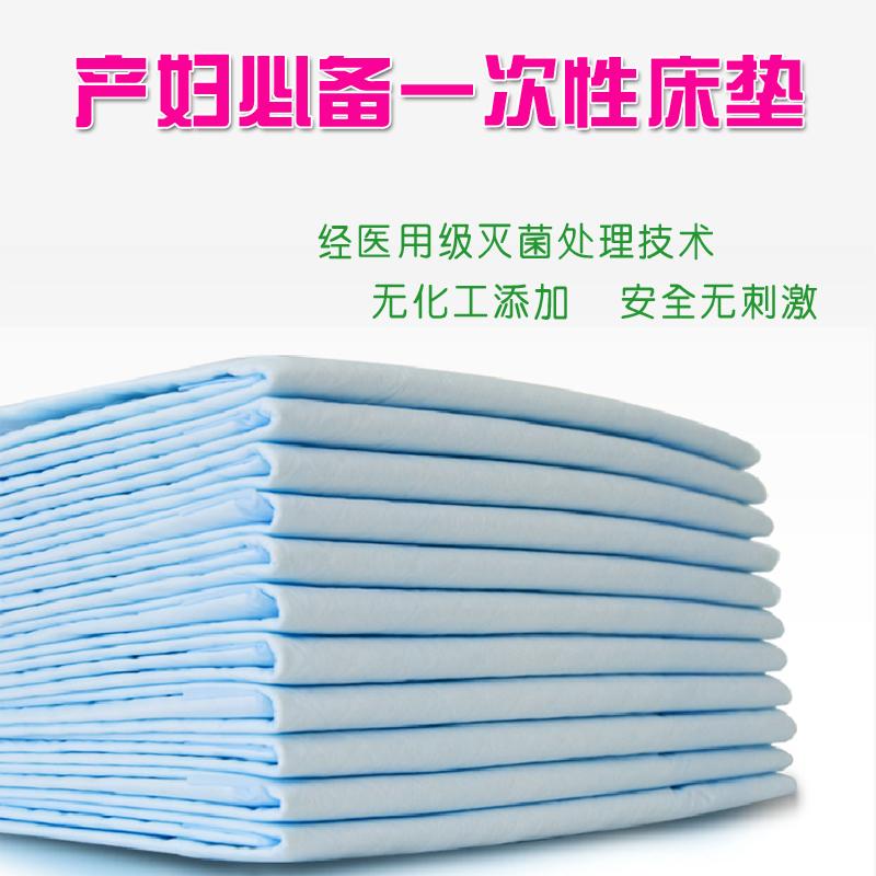 免邮成人纸尿垫老年中单床垫纸尿片纸尿裤老人护理垫60*60/30片