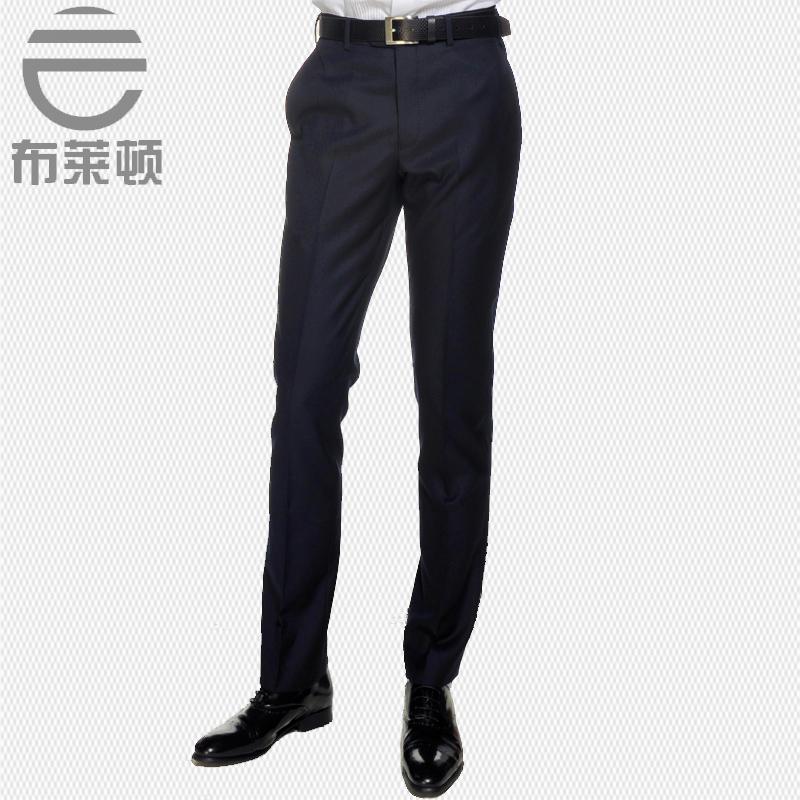 布莱顿男士西裤商务修身正装裤子2014新款羊毛真丝男士西装裤子