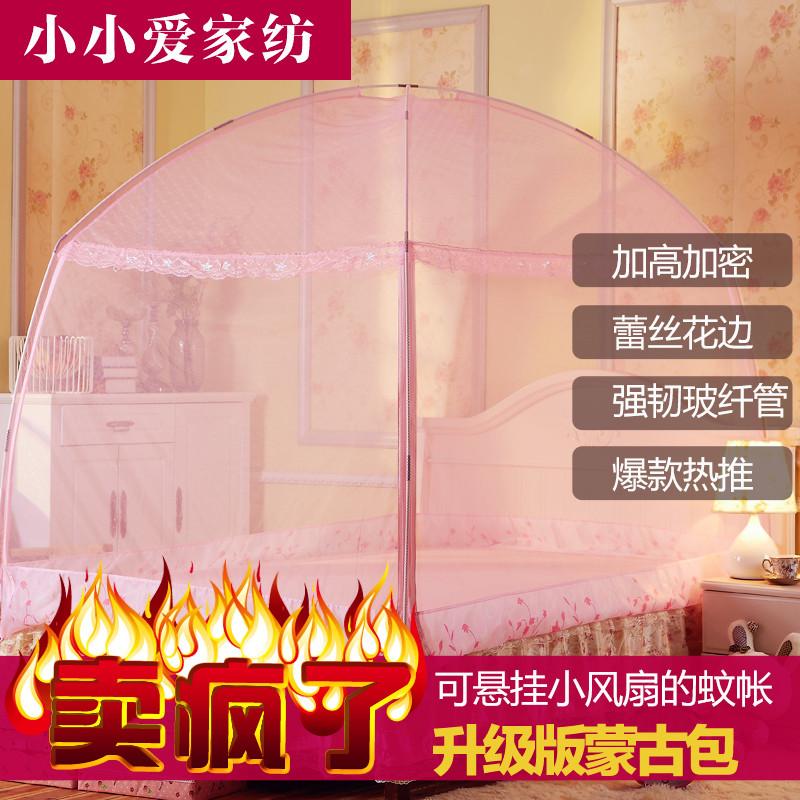 蒙古包蚊帐1.5米1.2三开门1.8米有底支架杆子加密无底加高学生帐