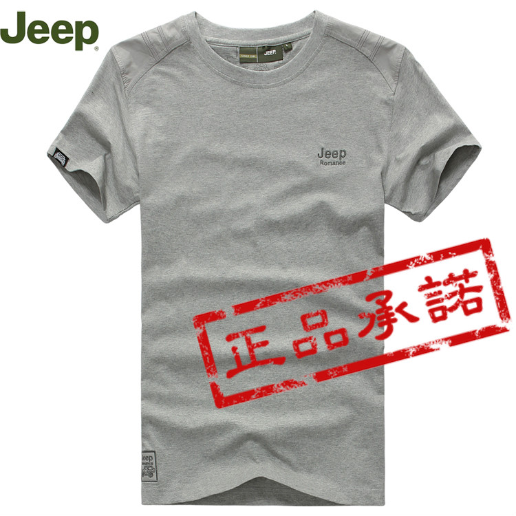 jeep短袖夏季新款男正品纯棉宽松大码休闲吉普品牌男t恤纯棉半袖