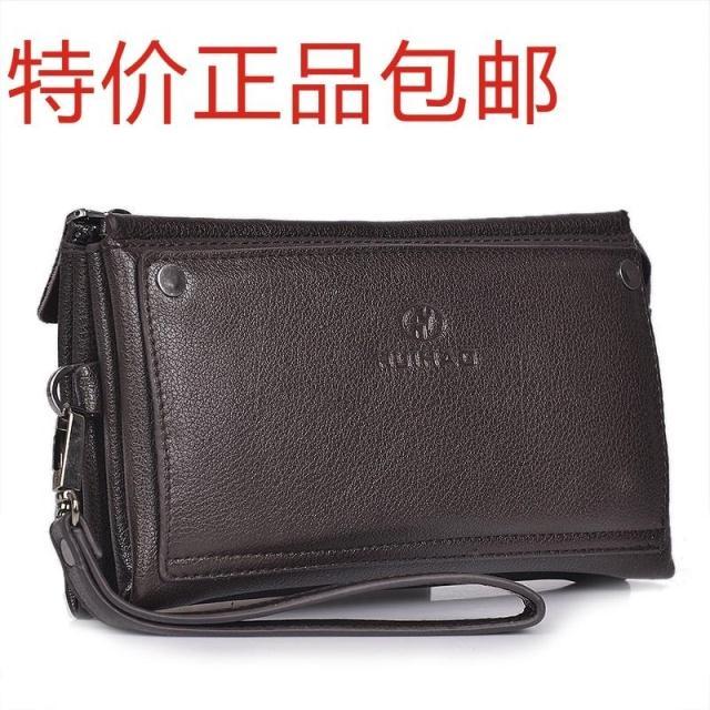 2012新款男士手包 手抓包 辉豪正品 休闲包 软包 大容量 包邮特惠