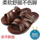 防水透气雨天鞋 男士 套脚塑料凉鞋 夏季两用休闲沙滩防滑软底凉拖鞋