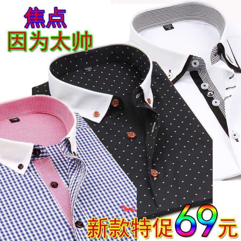 男士短袖衬衫全棉纯色时尚格子双领短袖衬衣印花圆波点男韩版修身