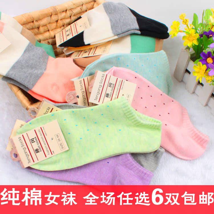特价秒杀6双包邮 纯棉短袜女袜子韩版日本船袜春夏季全棉袜GD91