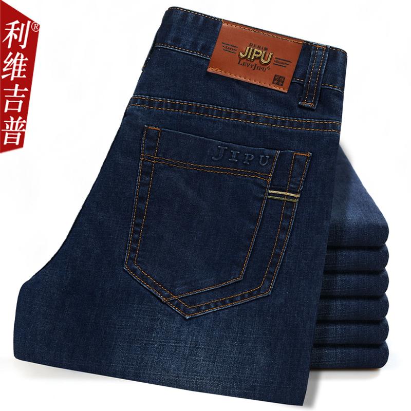 春夏新款牛仔裤男直筒薄商务休闲男士修身利维吉普男裤正品长裤