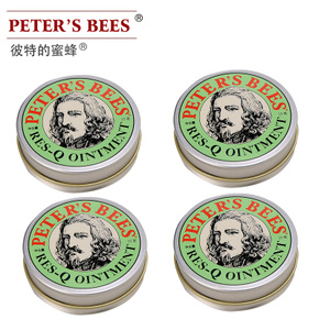 彼特的小蜜蜂紫草膏 4盒宝宝驱蚊 蚊虫叮咬