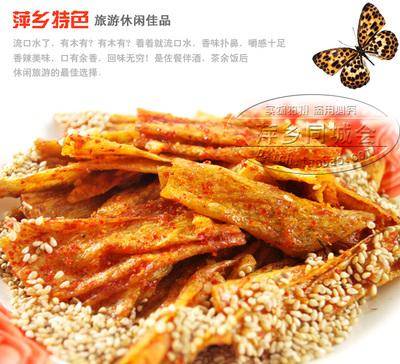 麻蝴蝶麻辣 萍乡特产辣条 豆皮蛋白肉 最正宗萍乡味道 香辣芝麻味