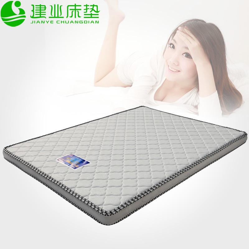 建业全椰棕床垫棕垫天然山棕垫儿童偏软床垫1.2/1.5米5cm席梦思
