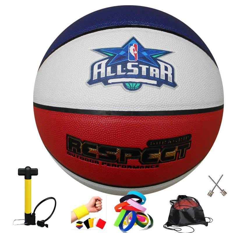 新款专柜正品花式街头篮球 吸汗防滑室外水泥地篮球比赛 包邮抢购