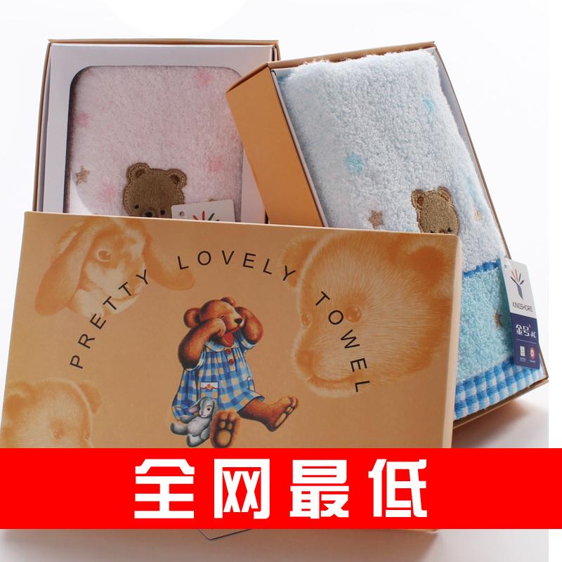 金号毛巾正品礼盒一条装/面巾无捻纱情侣型毛巾礼盒婴儿毛巾~批发