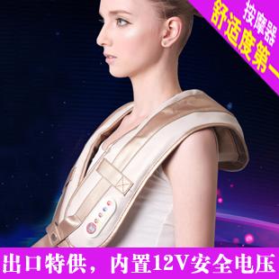 按摩披肩加热 颈椎按摩器 颈部腰部背部按摩器 按摩仪珠光仿真皮