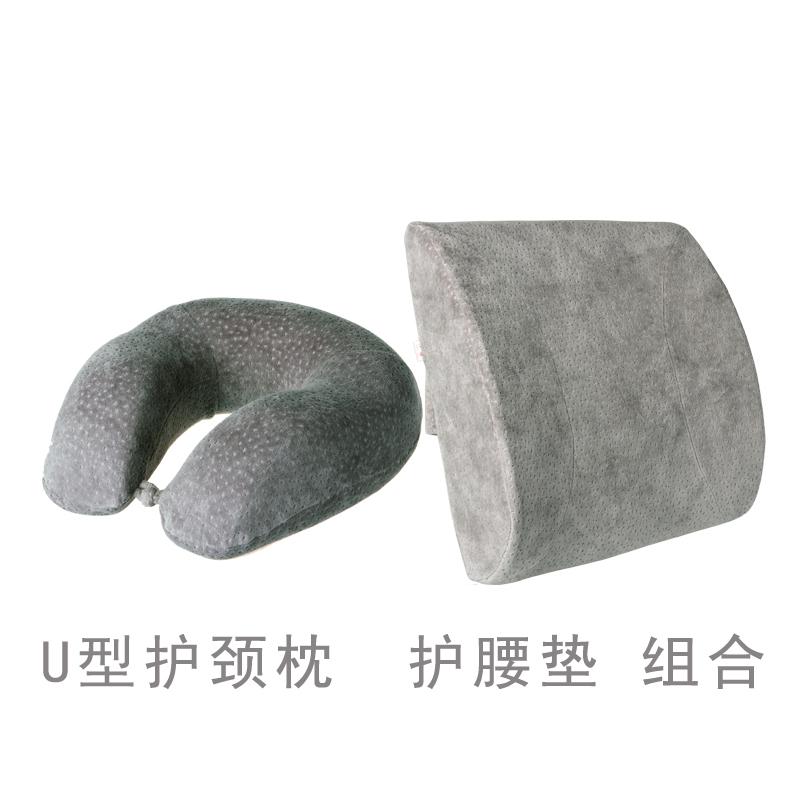 汇巢 U型枕护颈枕头 办公室汽车护腰垫 腰靠背 靠垫