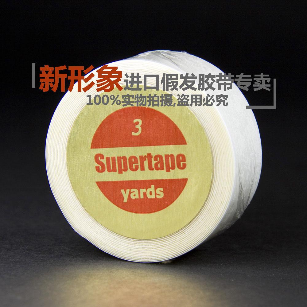【新形象】发块补发织发假发 美国进口Supertape新品超强双面胶卷