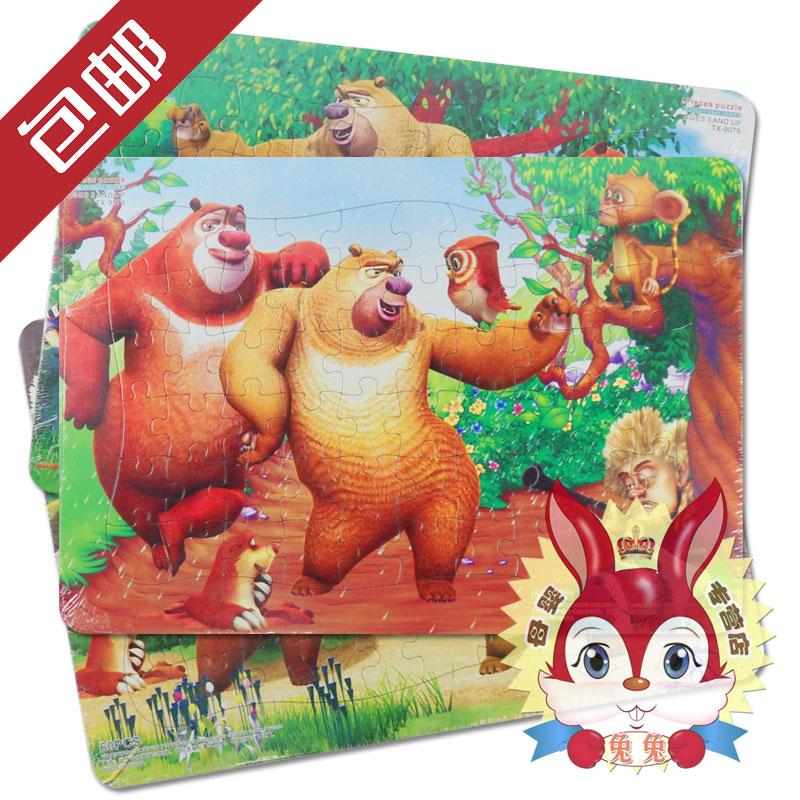 【全套8张包邮】40片熊出没 纸质平板拼图 畅销新品儿童益智玩具