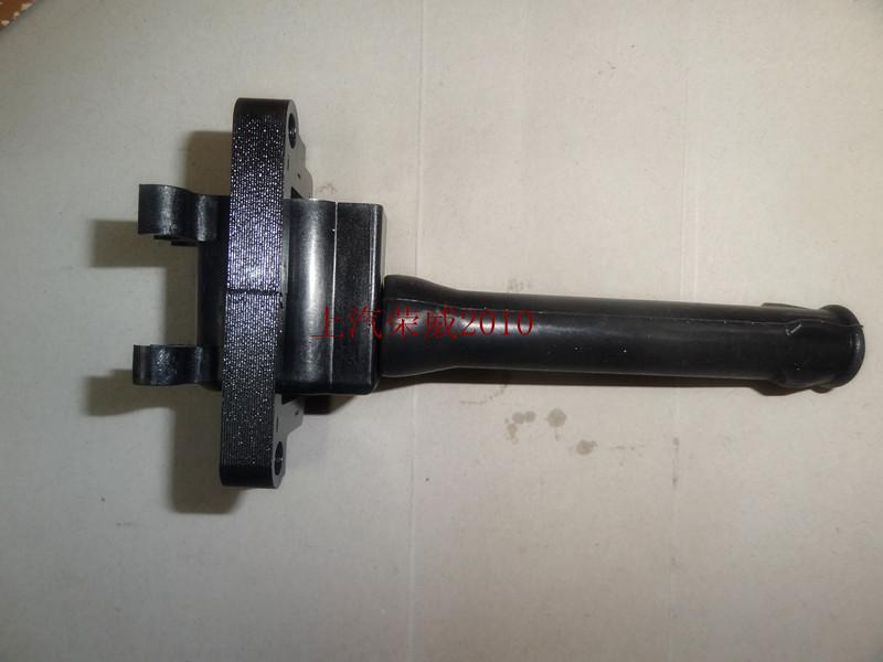 荣威550350750点火线圈高压包声佳品牌09款宝马x3改装蓝牙图片