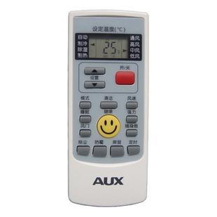 大众和万能空调遥控器怎么重新设置