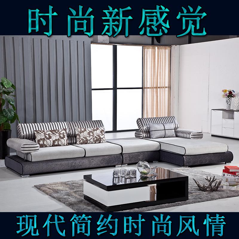 2014最新款布艺沙发 现代简约休闲时尚 深浅灰色  大小户型可定制