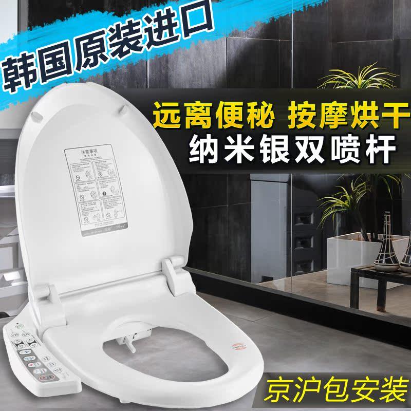 乐瑞韩国进口智能马桶盖板坐便盖卫洗丽洁身器通便FDB105 包邮